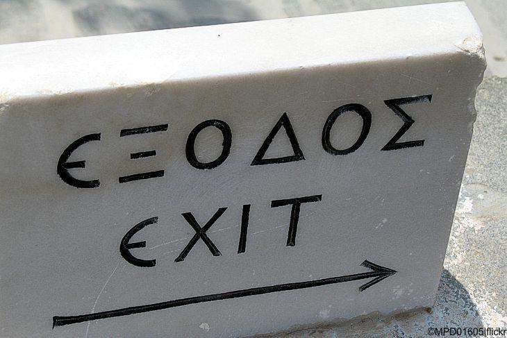 Griechenlands Finanzen – die unendliche Geschichte